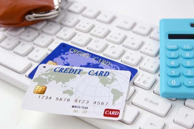 クレジットカードと電卓とパソコン