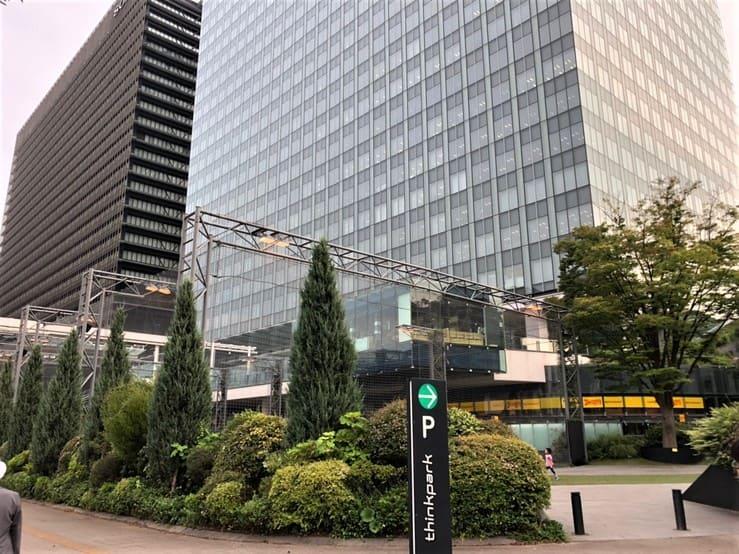 thinkpark plaza