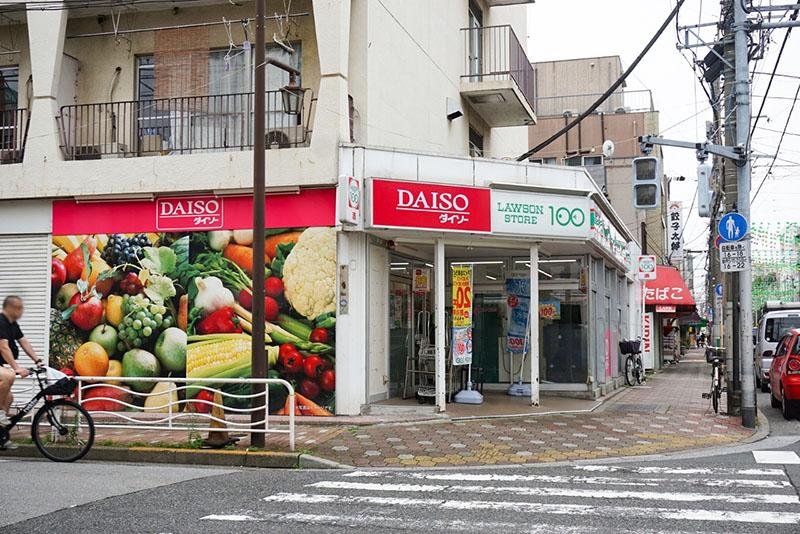 ザ・ダイソー ローソンストア100江東石島店