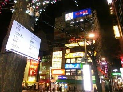 中野駅の外観