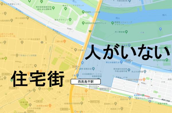 西高島平駅周辺の地図