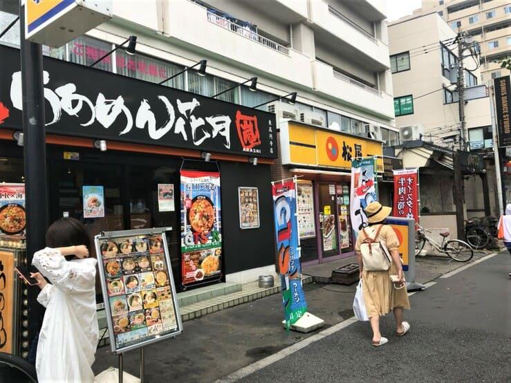 駅前の飲食店2