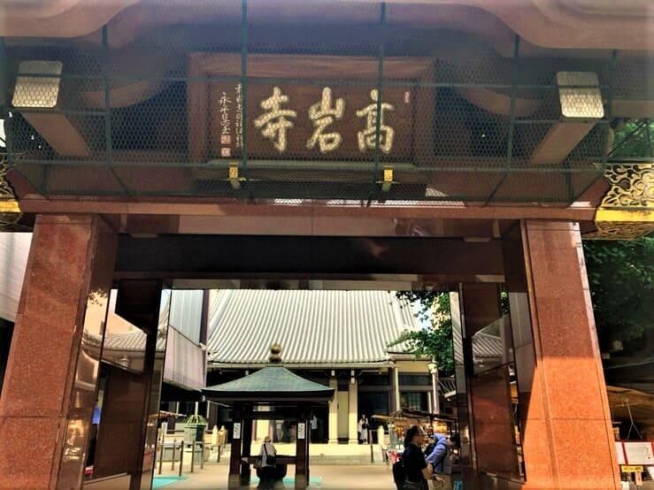 高岩寺の門