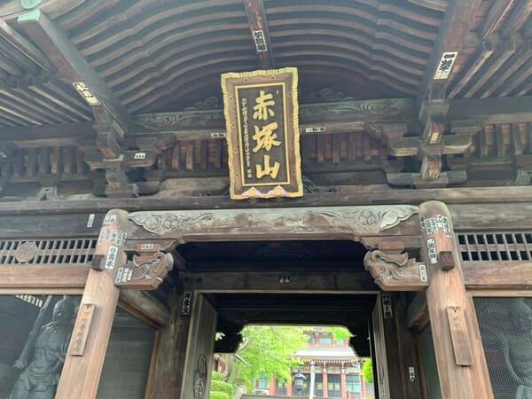赤塚山乗蓮寺