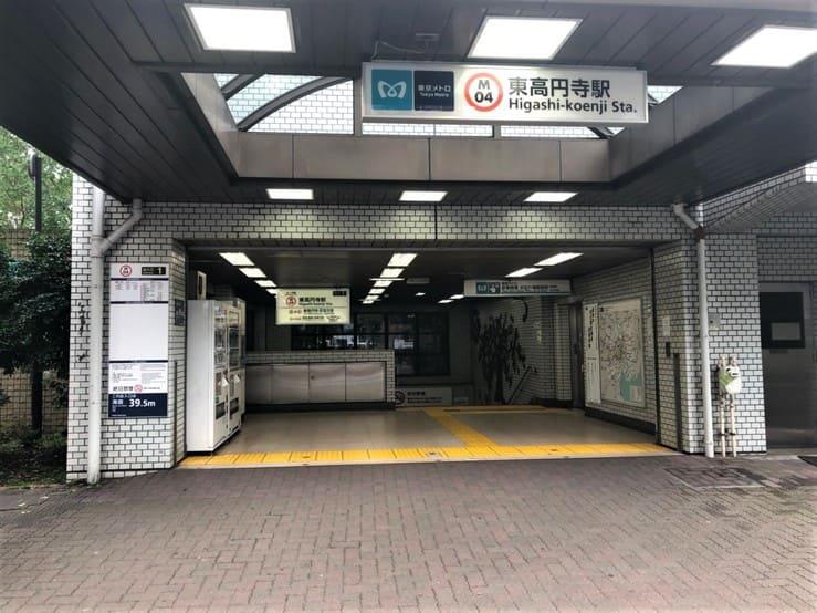 東高円寺駅の風景