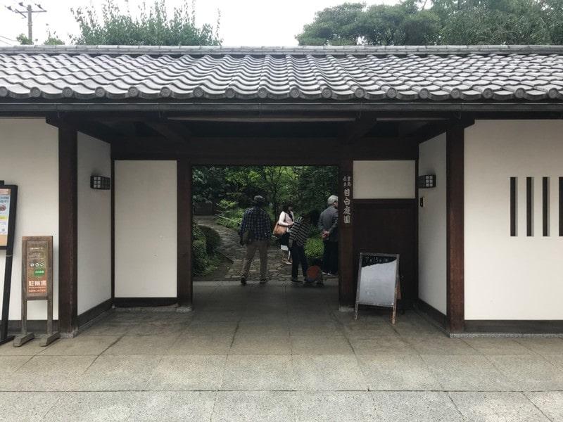 目白庭園の入り口