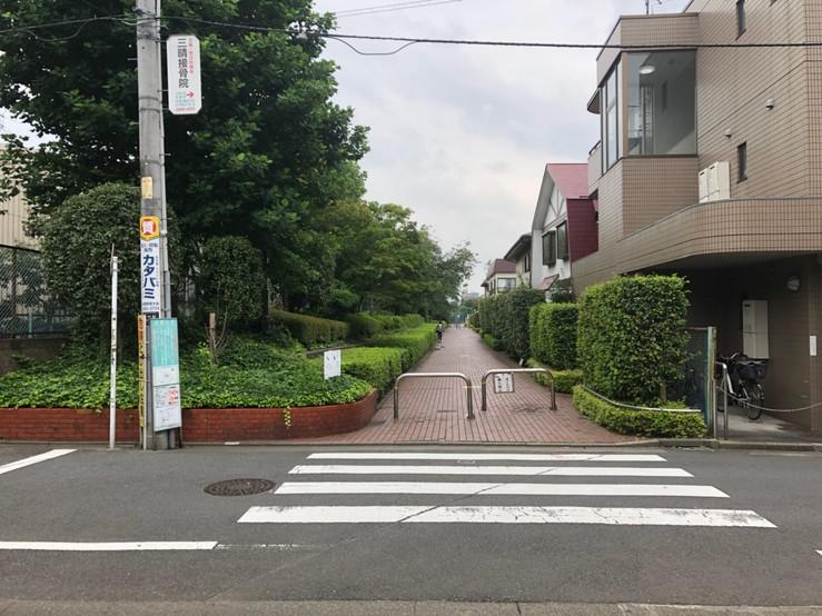 小竹向原駅出口