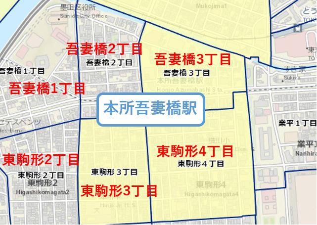 本所吾妻橋駅周辺の粗暴犯の犯罪件数マップ