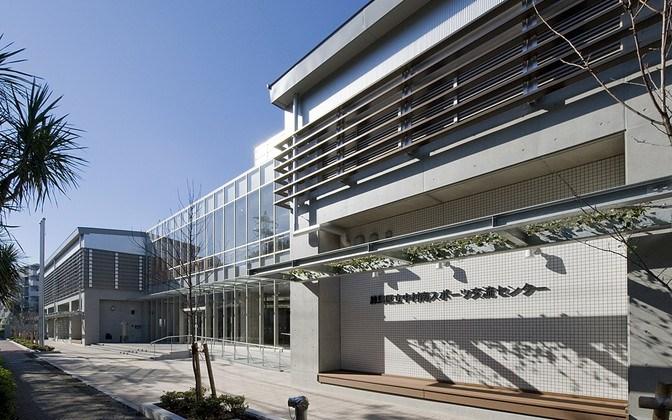 中村南スポーツ交流センター