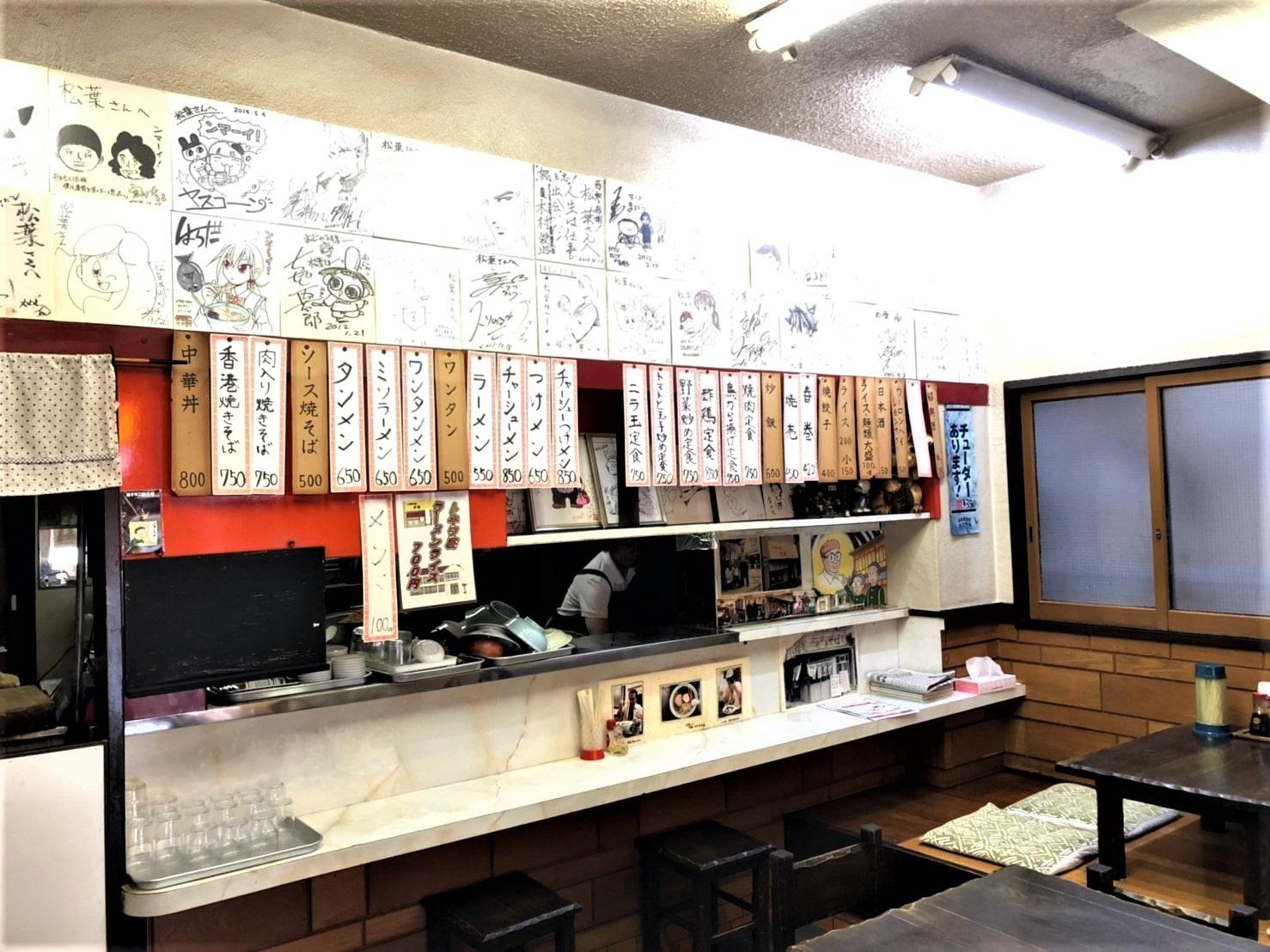 落合南長崎のラーメン屋「松葉」の店内
