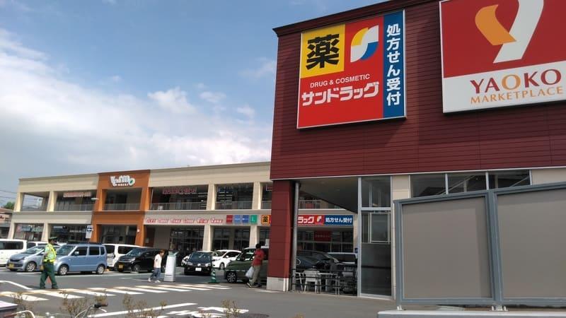 ヤオコー 志木本町店