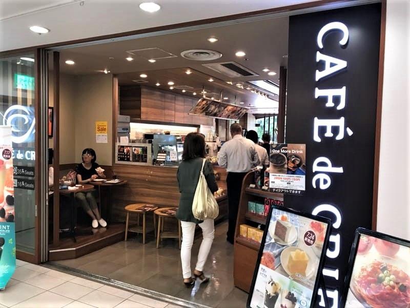 セントラルプラザ内カフェ
