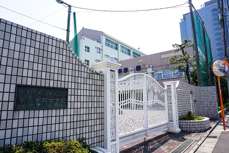第三亀戸中学