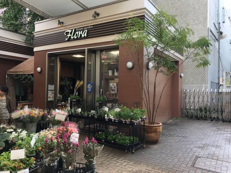 富士見台駅の花屋