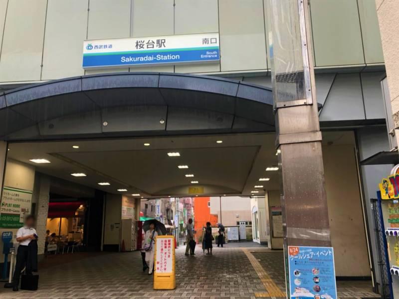 桜台駅南口