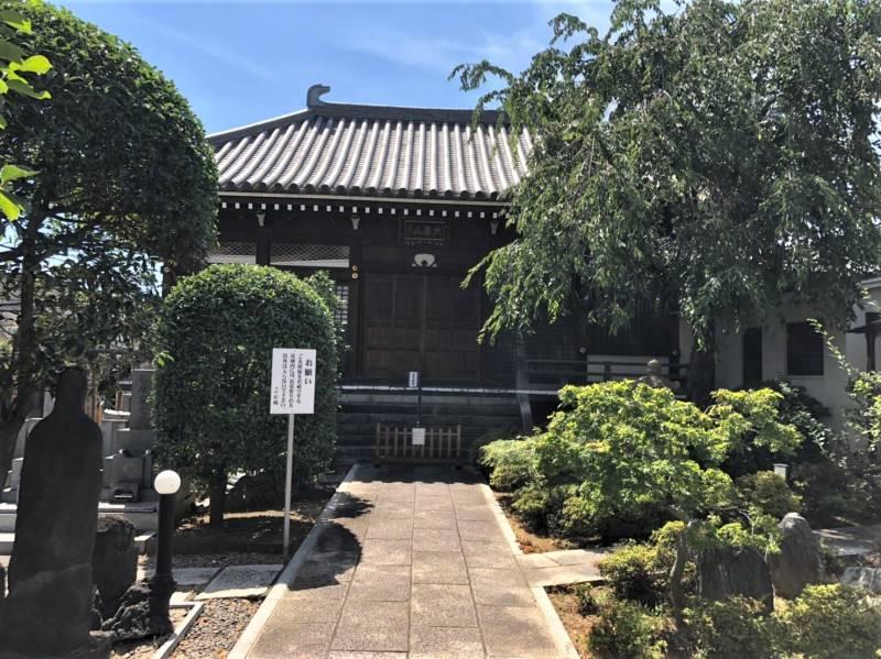 大聖山 南谷寺