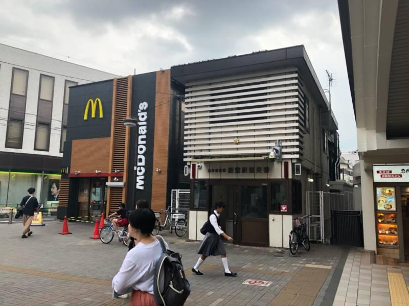 経堂駅前交番とマクドナルド