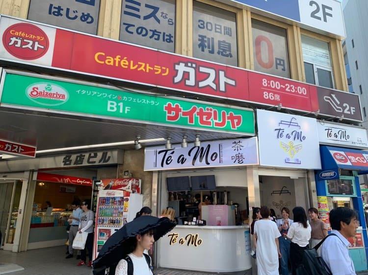 大通り沿いにある飲食店がたくさん入った建物