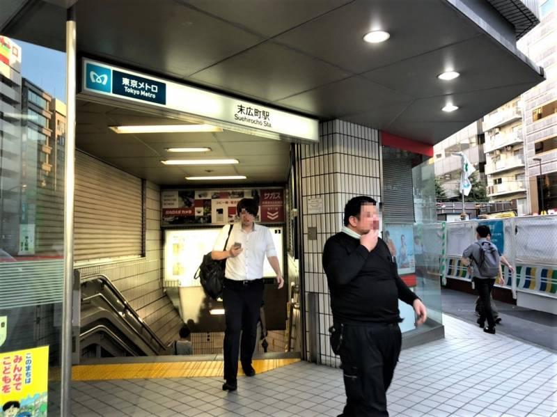 末広町駅3番出口