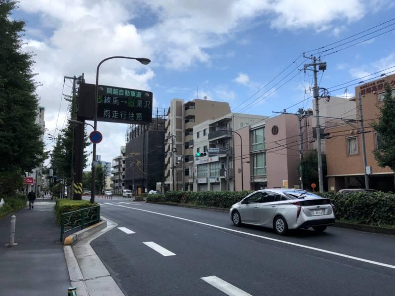 練馬高野台駅北側の笹目通り