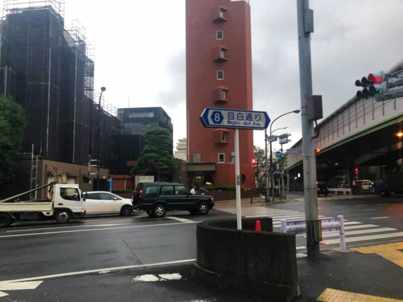 目白通りと環七通りの交差点