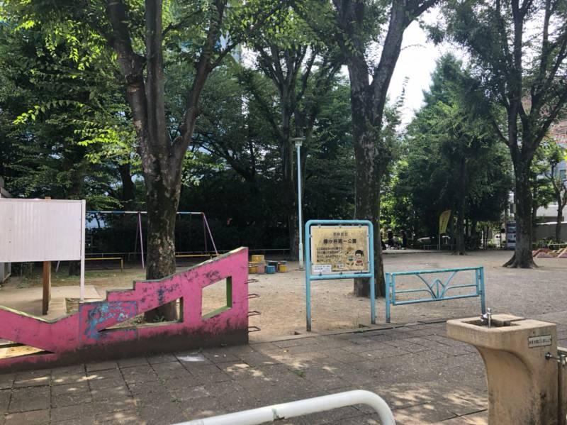 幡ヶ谷第一公園