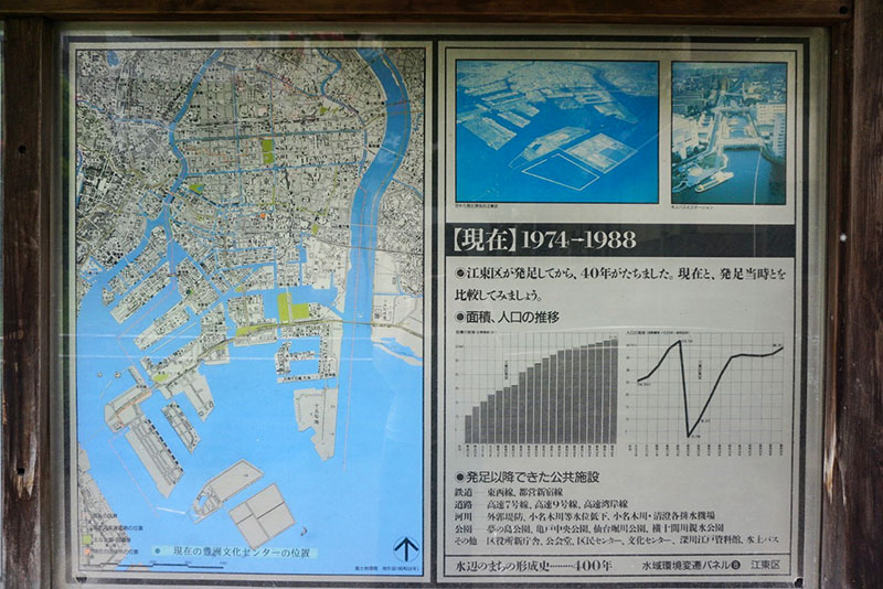 埋め立て後の江東区の地図