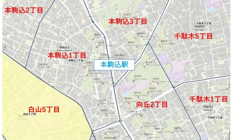 本駒込駅周辺の粗暴犯の犯罪件数マップ