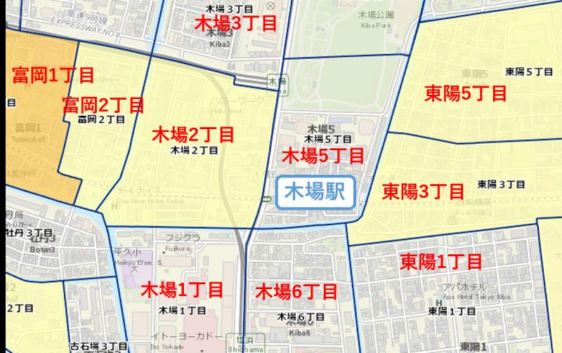 木場駅周辺の治安マップ