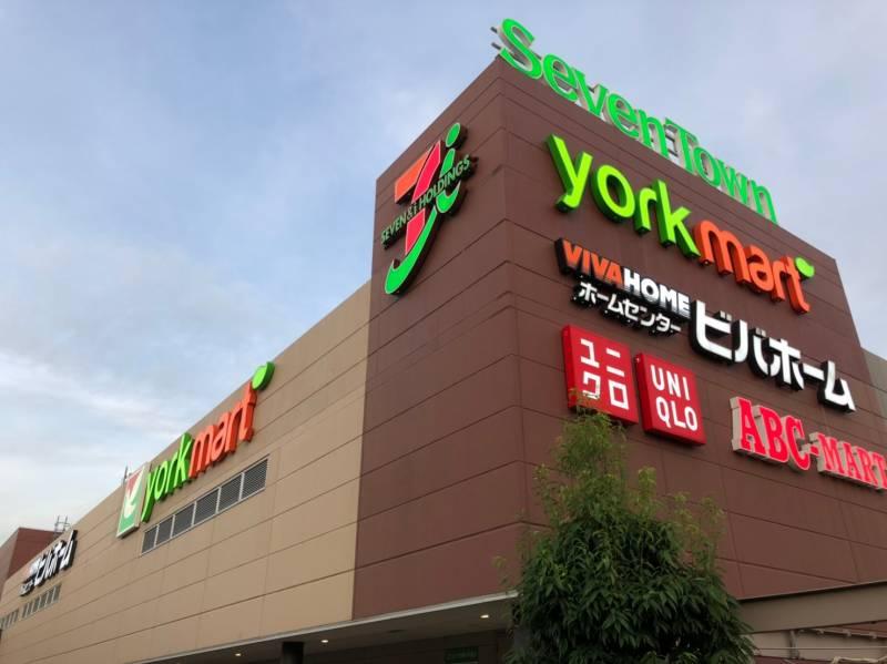 ショッピングセンター「セブンタウン小豆沢」