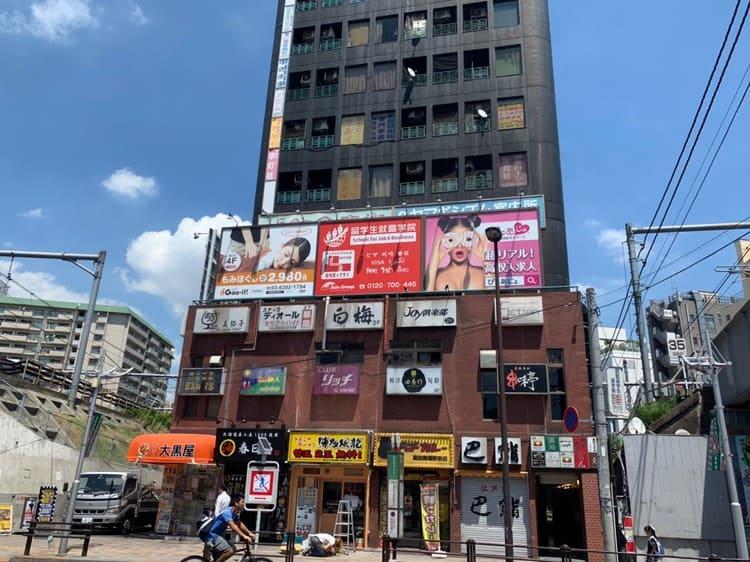 高田馬場駅前のビルの外観