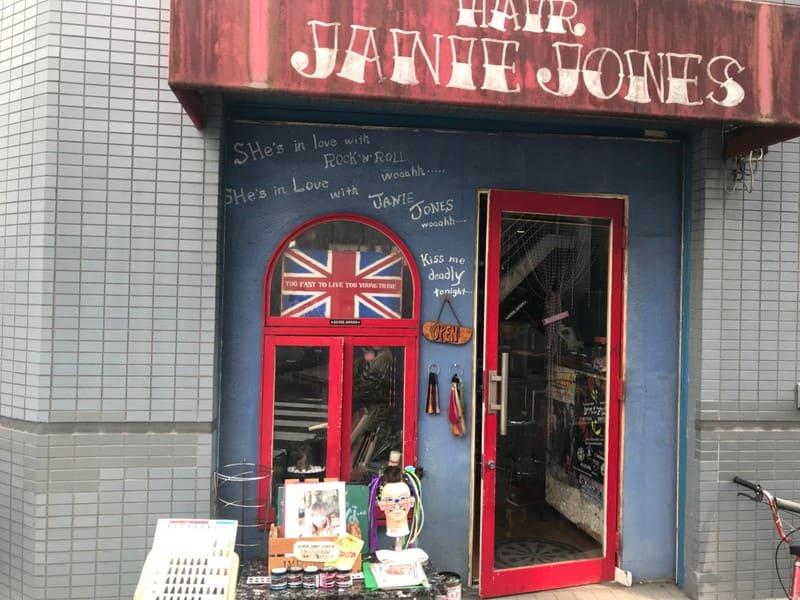 イギリス風のお店