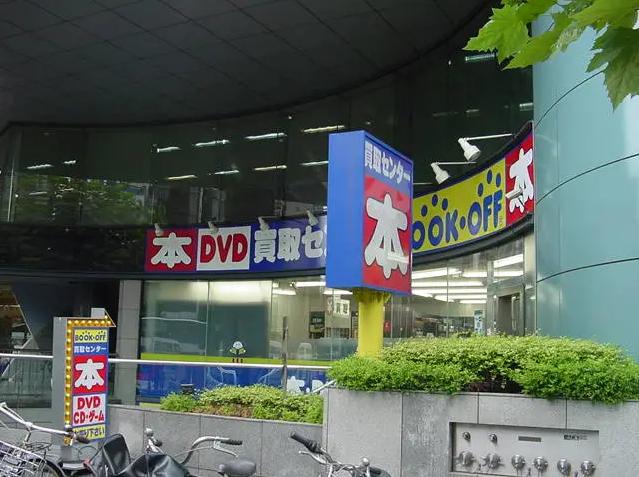 BOOKOFF 浅草稲荷町店