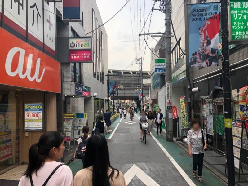 経堂駅南口へ続く道