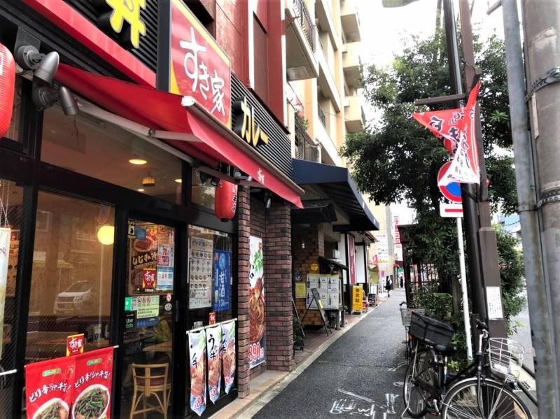 すき家 文京白山店