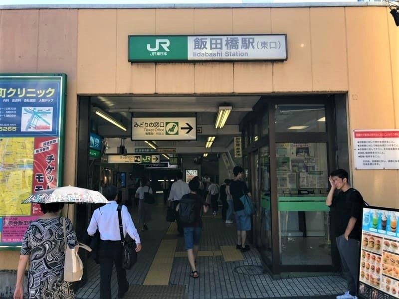 JR中央線総武線飯田橋駅東口改札前2
