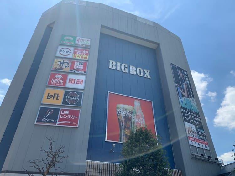 高田馬場BIGBOX