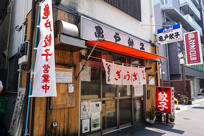 亀戸餃子本店