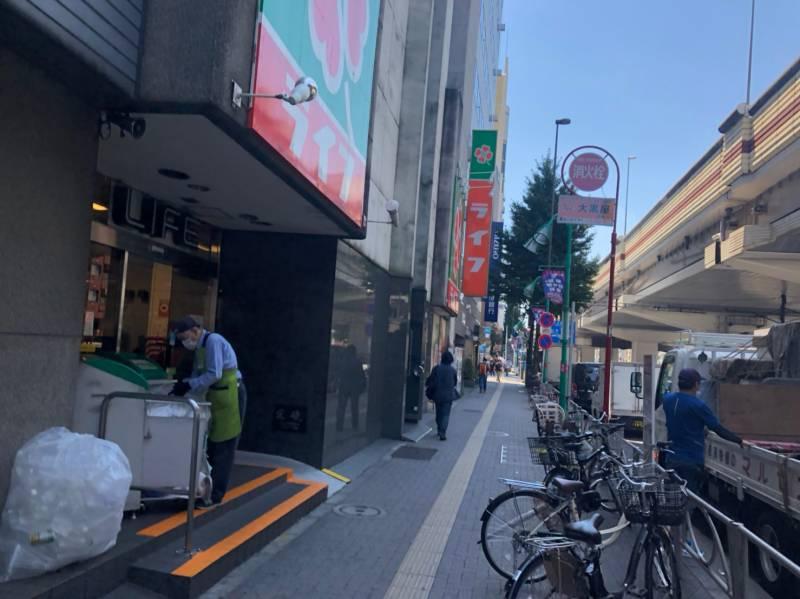 ライフ笹塚店