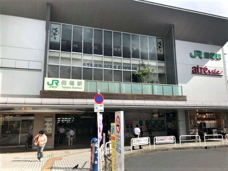 田端駅北口側の外観