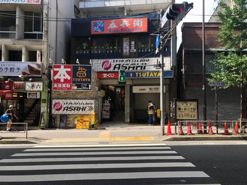 幡ヶ谷駅前の風景