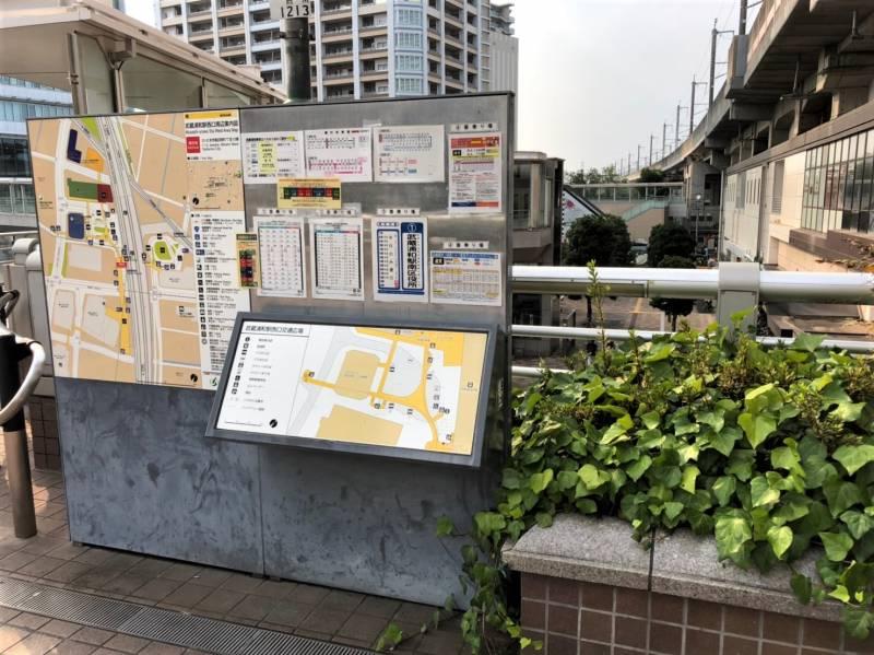 武蔵浦和駅の案内板
