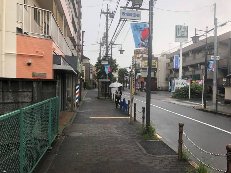 赤塚銀座会