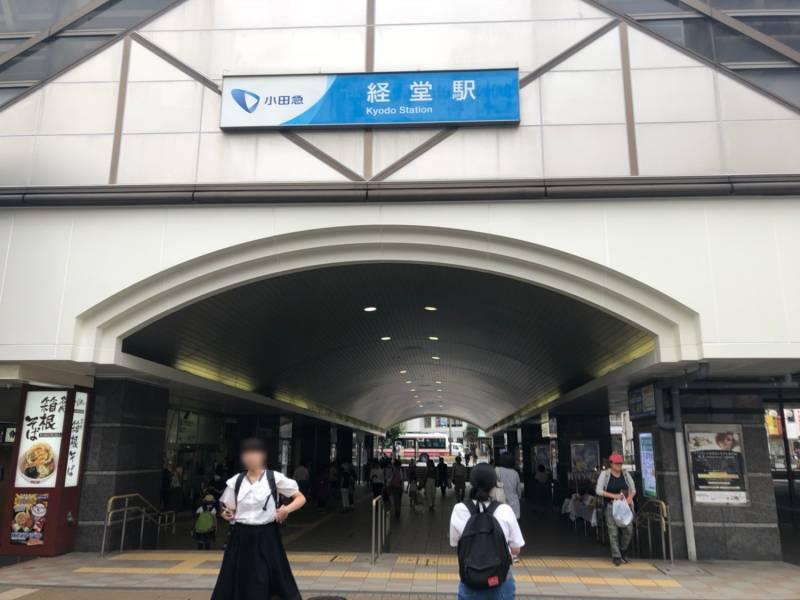 経堂駅南口