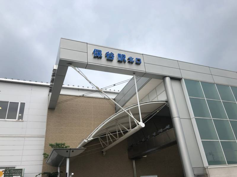 保谷駅北口