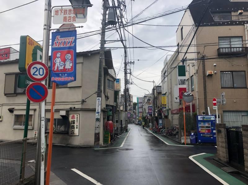 地下鉄赤塚駅前商店街