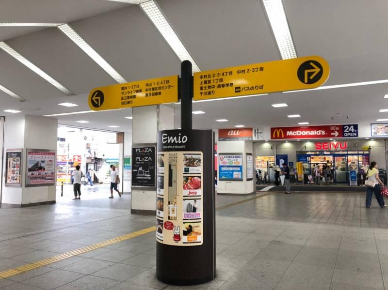 中村橋駅の構内の様子