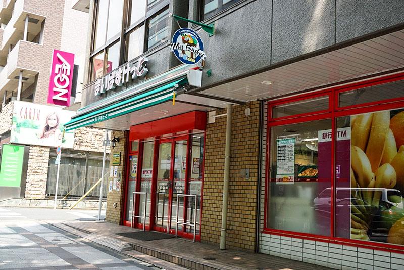 まいばすけっと錦糸町駅北店