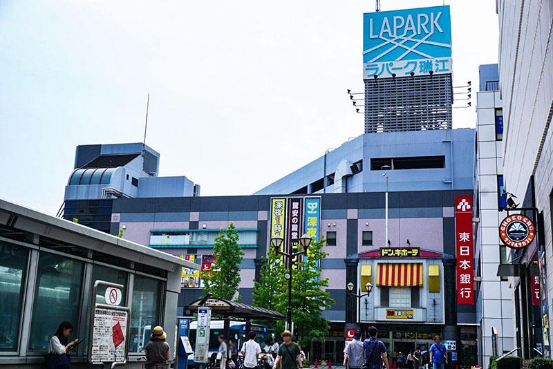 瑞江駅前のドン・キホーテ