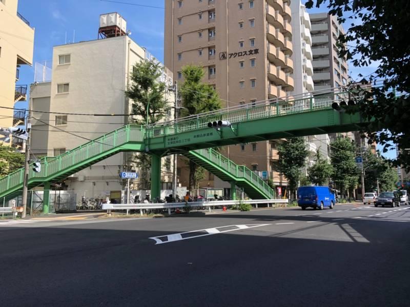 本駒込駅前の歩道橋